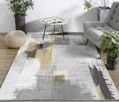 ins北歐地毯客廳家用簡約現代沙發毯臥室床邊滿鋪可愛茶幾毯地墊 叮噹百貨