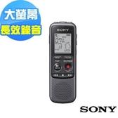 送8G記憶卡《新力公司貨有保障》 SONY入門級數位錄音筆4GB ICD-PX240)