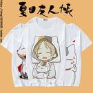 T恤 夏目友人帳短袖T恤貓咪老師貴志日本動漫衣服夏童裝學生男女情侶