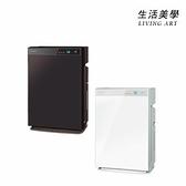 大金 DAIKIN【ACK70X】加濕空氣清淨機 適用16坪 PM2.5 保濕 過敏 ACK70W後繼 2021年式
