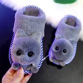 兒童棉拖鞋男女童室內可愛保暖小孩防滑寶寶棉鞋卡通軟底毛拖冬季