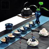 茶具套裝家用陶瓷功夫茶具6人整套簡約手繪蓋碗側把茶壺茶杯套裝