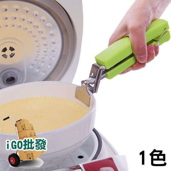 ❖限今日-超取299免運❖防燙夾碗提碗器 防燙夾 取碗夾 抓盤器 碗碟提碗器【F0350】