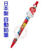 日本製Kitty造型自動鉛筆(蘋果)029114【玩之內】
