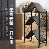 免安裝摺疊廚房用品置物架落地式多層書架放鍋架微波爐儲物收納架 雙十二全館免運