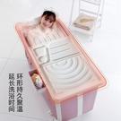 泡澡桶 安穎泡澡桶大人浴缸折疊浴桶家用洗澡盆塑料全身沐浴神器加厚便攜  降價兩天
