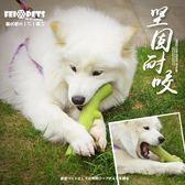 狗狗玩具 磨牙棒耐咬潔齒拉布拉多哈士奇金毛大型犬骨頭咬膠玩具   西城故事