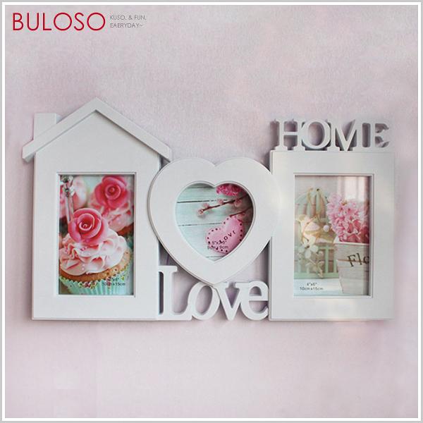 《不囉唆》 love&home組合連體掛牆相框 相框/相片/像框/照片(不挑色/款)*無法超商取貨*【A423245】