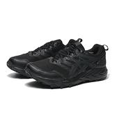 ASICS 慢跑鞋 GEL-SONOMA 6 G-TX 全黑 防水 情侶鞋 男女 (布魯克林) 1011B048002 1012A921002