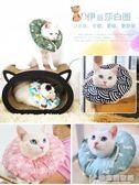 貓咪伊麗莎白圈貓用軟布項圈頭套防舔絕育用品幼貓伊利沙白恥辱圈 快意購物網