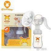 吸乳器 吸奶器手動 吸力大 孕產婦擠奶器吸乳器手動式拔奶器 第六空間