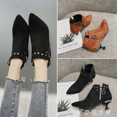 靴子 貓跟鞋尖頭細跟及踝靴中跟裸靴小跟鉚釘短筒靴女韓版 伊鞋本鋪