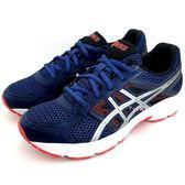 《7+1童鞋》ASICS 亞瑟士 C707N-400 透氣吸震 慢跑鞋 運動鞋 5162 藍色