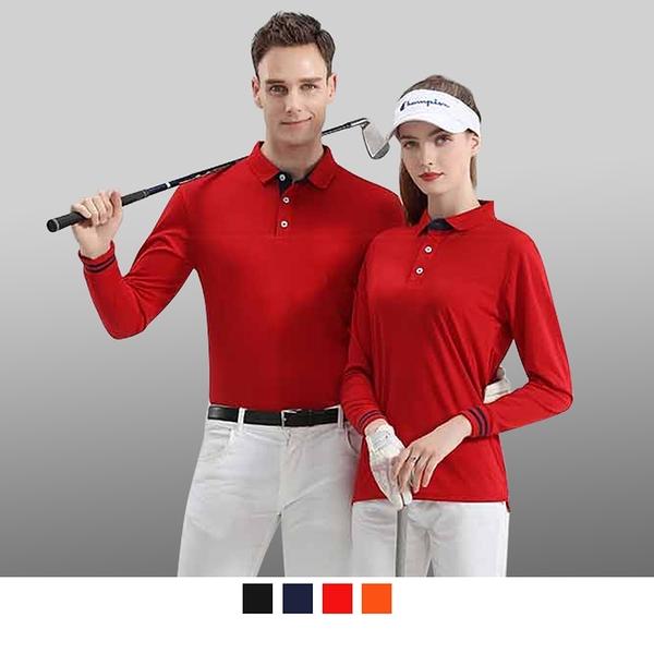 【晶輝團體制服】P2218*長袖素面領子配色袖口頂級長袖POLO衫/可訂做加LOGO/一件也可以買
