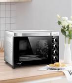 烤箱長帝 CRTF32K搪瓷烤箱家用烘焙多功能全自動小型電烤箱32升大容量 220vJD 新品來襲
