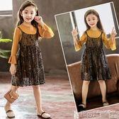 女童吊帶裙洋裝 女童長袖連身裙秋裝兒童吊帶裙套裝公主韓版女孩洋氣潮衣 寶貝計畫