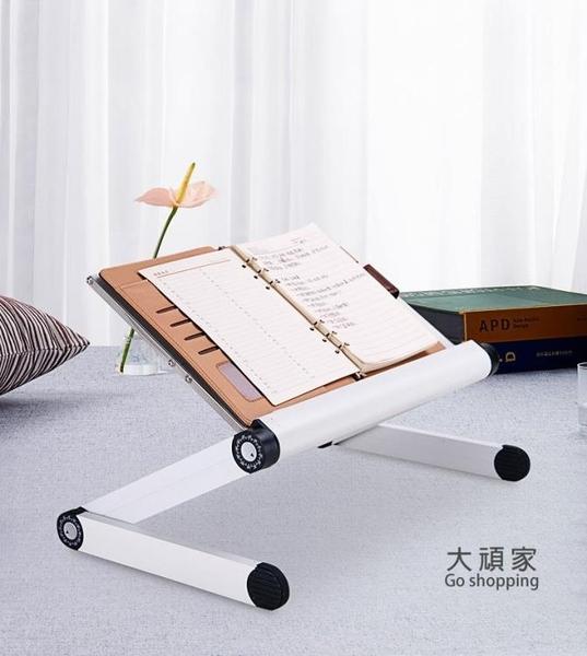 投影機支架 投影機三角架家用落地三腳架通用辦公桌面托盤支架子T