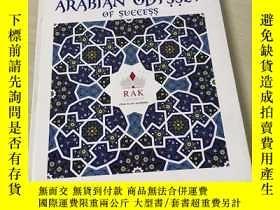 二手書博民逛書店阿拉伯文原版:An罕見Arabian odyssey of success RAK ceramics close