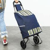 購物車買菜車手拉車折疊小推車拖車拉桿便攜家用老人行李貨小拉車igo     韓小姐