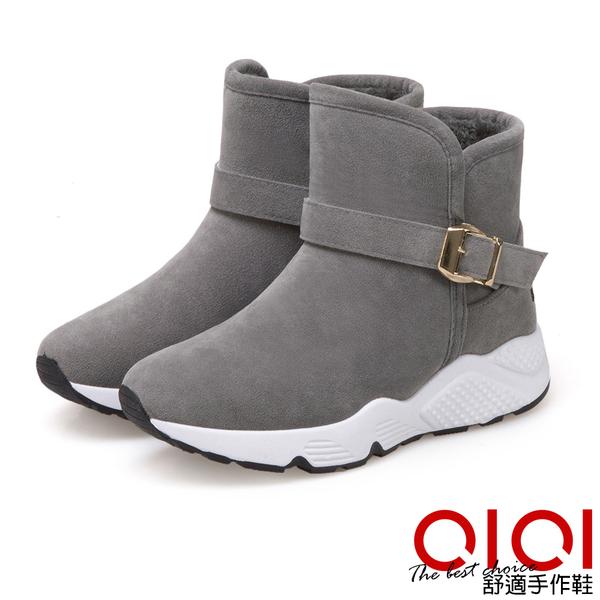 雪靴 皮帶飾釦厚底休閒雪靴(灰) *0101shoes【18-B-10gy】【現貨】