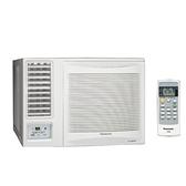 Panasonic國際牌定頻左吹窗型冷氣9坪CW-N60SL2