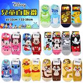 迪士尼系列 卡通 兒童直版襪 台灣製 Disney