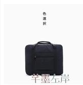 旅行袋旅行收納袋大容量便攜出差手提袋可折疊衣物整理旅游拉桿箱行李包春季特賣