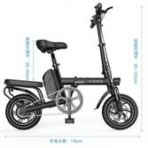 電動自行車成人代步可折疊鋰電池助力代駕小型迷你寶 qz397【Pink中大尺碼】