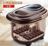 220V ~一品康足浴盆全自動電加熱按摩洗腳器恒溫沐足泡腳桶足療機家用QM『摩登大道』