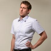 【金‧安德森】白底藍條變化領窄版短袖襯衫