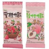 韓國 Toms Gilim 草莓/水蜜桃杏仁果 草莓杏仁果 水蜜桃杏仁果 隨手包(30g)【AN SHOP】