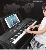 61鍵兒童電子琴充電益智鋼琴初學者男女孩88玩具3-6-12歲601YYJ   MOON衣櫥