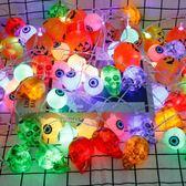 萬圣節裝飾南瓜燈籠串骷髏頭鬼屋酒吧裝飾吸血鬼布置LED彩燈道具
