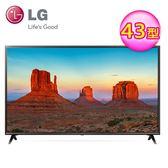 【LG 樂金】43型 IPS 4K 智慧聯網液晶電視(43UK6320PWE)