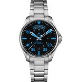 Hamilton 漢米爾頓 KHAKI PILOT 飛行員系列機械錶-黑x藍時標/42mm H64625131