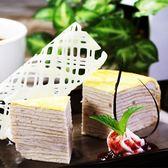 【塔吉特】鮮奶純芋千層(8吋)最佳生日節慶禮物伴手禮