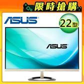 【ASUS 華碩】VZ229H 超薄IPS顯示器(內建喇叭) 【贈收納購物袋】