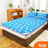 【KOTAS】珊瑚絨竹炭8cm記憶床墊 雙人 (送珊瑚絨枕墊)-水藍色