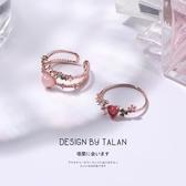 戒指 彩色水鉆戒指女時尚個性冷淡風網紅開口可調節花朵指環戒