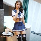 情趣內衣褲制服用品空姐護士女仆激情透視裝sm騷性感小胸夜店套裝 全館免運