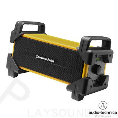 降價↘鐵三角喇叭 AT-SPB50 三色可選 魄力低音 主動式 喇叭系統