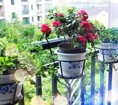 鐵藝花架欄桿花架吊蘭綠蘿多肉盆栽植物掛式窗戶護欄架懸掛架    8號店WJ