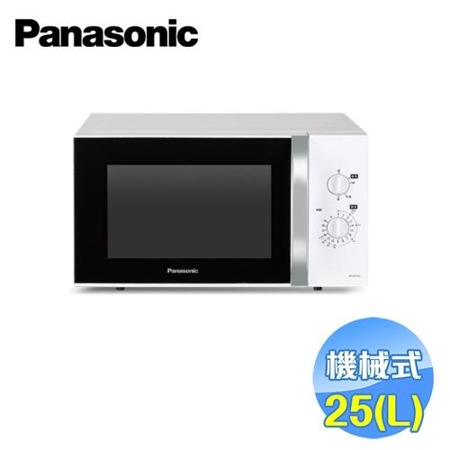 國際 Panasonic 25L機械式微波爐 NN-SM33H