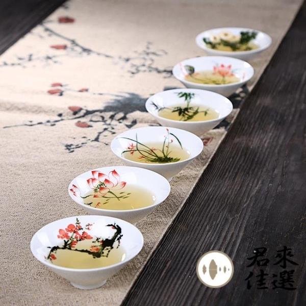【4個裝】青花瓷仿手繪斗笠功夫茶具小茶杯陶瓷品茗杯【君來佳選】