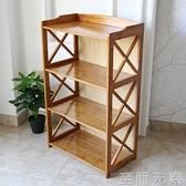 楠竹書架置物架現代簡約小書架辦公室落地書櫃實木多層組合收納架