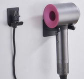 吹風機置物架 電吹風機架子素士小米直白壁掛免打孔風筒架置物架吸壁式【快速出貨八折搶購】