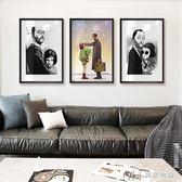 裝飾畫現代簡約電影 客廳沙發背景墻壁掛畫        瑪奇哈朵