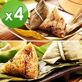 樂活e棧-頂級素食滿漢粽子+三低招牌素滷粽子(6顆/包,共4包)