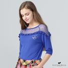 鏤空點點網紗拼接荷葉邊設計針織上衣 Scottish House【AE1452】