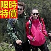 登山外套-防風保暖防水透氣情侶款滑雪夾克(單件)62y14[時尚巴黎]